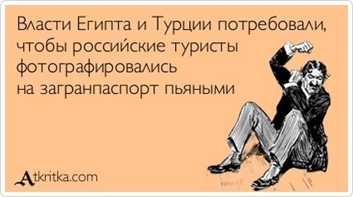 atkritka_1343343019_217
