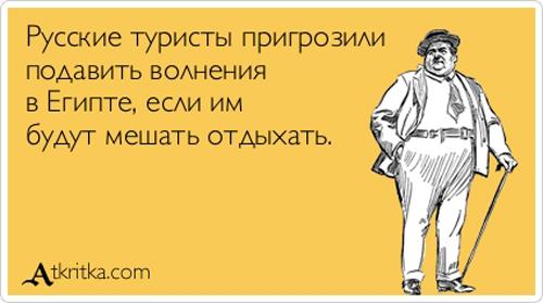 atkritka_1376648539_310